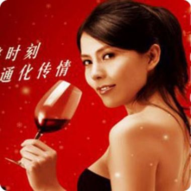 Chinese wine consumers developing greater confidence