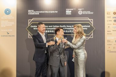 2019 HK IWSC Results Announced
