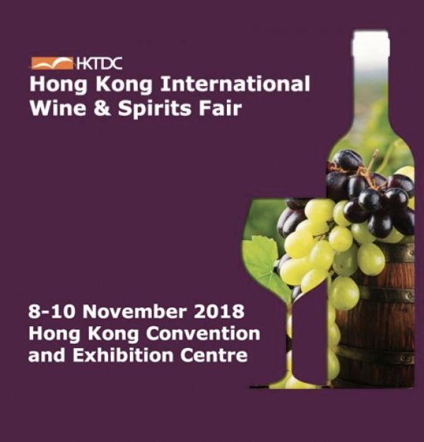 Hong Kong International Wine & Spirits Fair (HKIWSF)